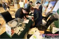 河南研讨整合公路再生产业链资源