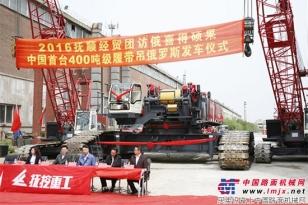 中国首台400吨级履带式起重机出口俄罗斯