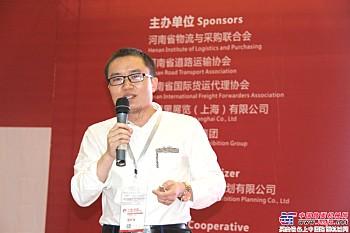 宁波如意国内销售总监顾梓城发表演讲