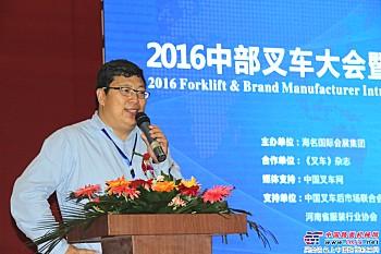中国叉车后市场联合会秘书长刘世宏演讲