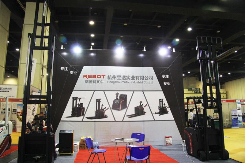 第三届郑州国际物流展——杭州昱透实业展台