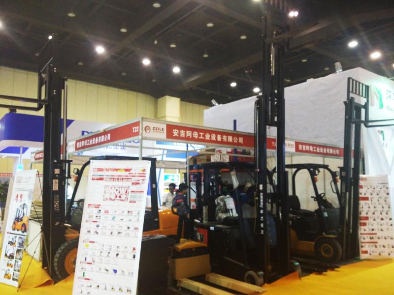 第三届郑州国际物流展——安吉阿母工业展台