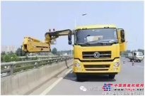 湘西北首台16米徐工折叠式桥梁检测作业车在常德上岗