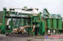 铁拓机械沥青厂拌热再生设备将再次入驻中国香港