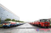 中联重科亿元环卫装备起程发往上海、天津 为美丽城市保驾护航