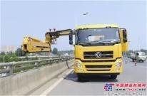 湘西北首台16米徐工折叠式桥梁检测作业车 在常德上岗