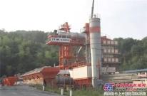 顺应新趋势 迎接新机遇——湖南湘潭率先引进铁拓沥青再生设备