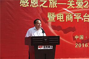天津公司总经理蓝红健主持仪式