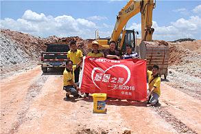 玉林博白教育城基地建设项目:嘉力机电服务人员和用户庞贵荣(右二)合影