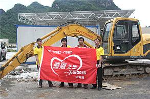 大新高速公路服务区建设项目:嘉力机电服务人员和用户刘木业(右二)合影