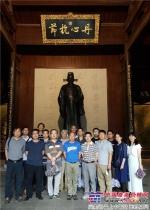 杭州爱知开展党员固定日活动,纪念建党95周年。