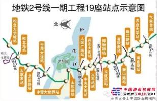 黑龙江省引入第一台液压抓斗  宝峨GB 46助力冰城地铁建设