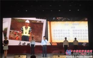 浙建集团纪念建党95周年先进表彰暨诗歌朗诵会