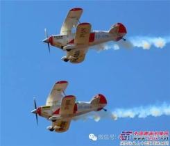 波坦品牌第二次在南非天空上展示飞翔