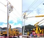 世界屋脊高海拔配网不停电作业