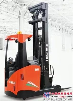 合力G2系列1.6-2吨座式前移式交流蓄电池叉车