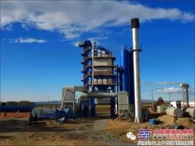 陆德PMT系列沥青搅拌设备--环保高效节能