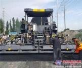 阿特拉斯·科普柯摊铺机挺进西部新疆市政建设