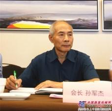 2016中国沥青搅拌设备高峰论坛协会领导