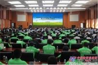 中联重科打造优秀农机产业文化