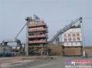 西筑公司为大庆路桥搅拌设备环保改造项目通过验收