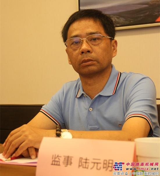 高峰论坛监事无锡锡通董事长陆元明