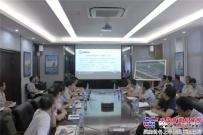 西筑公司召开信息化工作会议