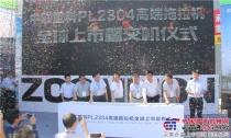 中联重科动力换挡拖拉机交付新疆用户获好评