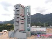 新昌沙溪基地西筑公司SG4000搅拌设备标杆工程即将出炉