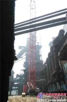 抚挖QUY500参与包钢高炉改造