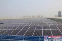西筑能源公司首月发电量突破100万度