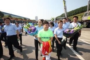 龙清泉、向艳梅等奥运健儿来访中联重科谈奥运精神