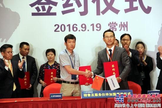 当代当世重工(中国)投资拥有限公司尽裁剪姜哲镐与新的合干同伙签条约