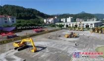 福建省公路系统挖掘机装载机职业技能竞赛在龙工福建桥箱厂区顺利举行