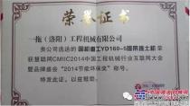 洛阳公司YD160-5新一代推土机荣耀推荐!