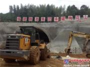 晋工JGM756KN侧卸装载机梅花山隧道工程纪实