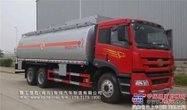 解放J5M新悍威后双桥油罐车对比解放J6M后双桥油罐车
