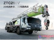 中联重科4.0起重机将霸气登临上海宝马展