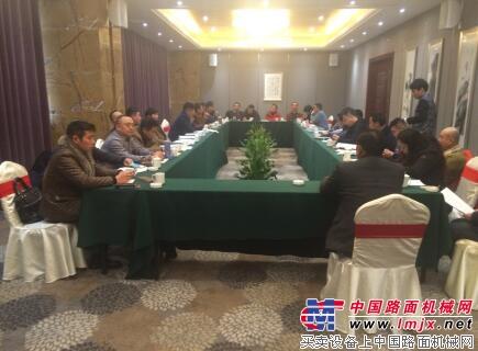 商会成立前期第二次召开筹备会议