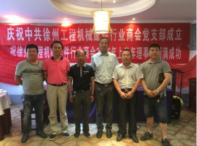 商会第一届党支部成员(左起:郭敬新 金永平 陈伯常 郭爱 苗磊 薛海)