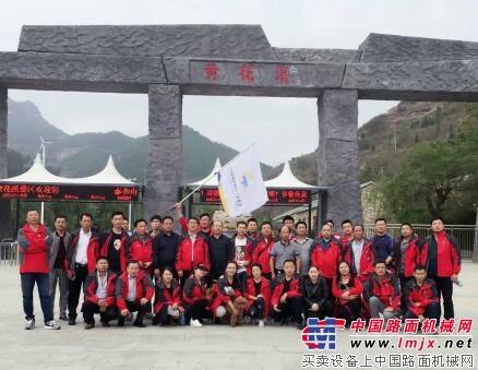 会员单位参观青州黄花溪留影