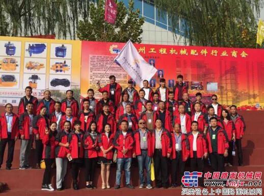 参加青州展会会员集体合影