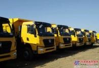 150台徐工矿用自卸车奔赴中国最大露天煤矿