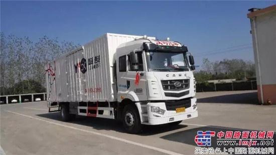 华菱国五系列冷藏运输车