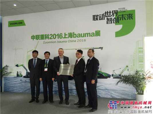 中联重科干混砂浆设备宝马展签约近两亿  重塑行业市场格局