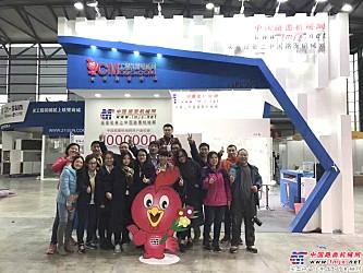 中国路面机械网参展员工合影