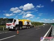 中交西筑首台NS9同步纤维磨耗封层车在黑龙江完成施工任务