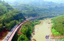 柳工成套路面机械  助力赤水河谷旅游公路顺利通车