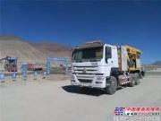 中交西筑MS9B稀浆封层车服务西藏日喀则公路施工项目