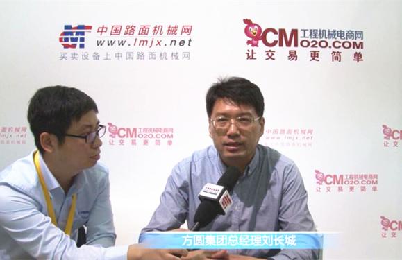 对话方圆集团总经理刘长城